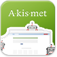 Akismet - the Spam Filter
