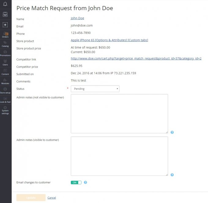 Price Match Request